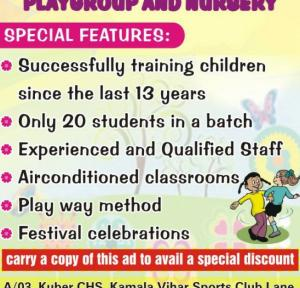 ChildWorld Playschool & Nursery