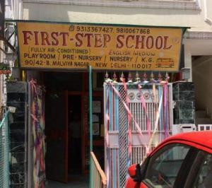 FIRST STEP SCHOOL