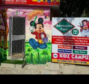 Kids zone daycare & pre school - Nerul