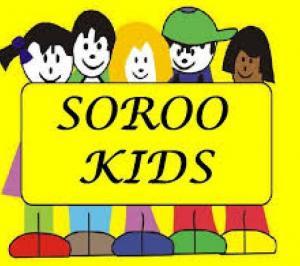 SOROO KIDS PRESCHOOL AND EDUCATIONAL DAYCARE