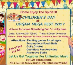 UDGAM PRE SCHOOL